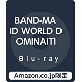 【Amazon.co.jp限定】BAND-MAID WORLD DOMINAITION TOUR 【進化】at LINE CUBE SHIBUYA(渋谷公会堂)Blu-ray (特典:未定)付