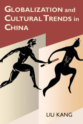 Globalization and Cultural Trends in China
