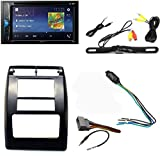 """Pioneer Multimedia DVD Receiver 6.2"""" WVGA Display and Built-in Bluetooth PAC TR1 Video Lockout Bypass Trigger Module and Cache Backup Camera Car Install Dash Kit Fits Jeep Wrangler 1997-2002"""