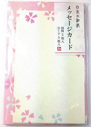 Daiso Japan Message Card Set Washi (Sakura) Photo #3