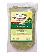 Organic Sidr Leaves Powder (Ber leaf) Hair Care Powder 100 Grams (0.22LB)