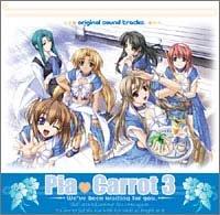 Piaキャロットへようこそ!!3 ― オリジナル・サウンドトラック