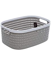 Citylife L-7265 Rattan Basket Large, 370x260x150mm, Icegrey
