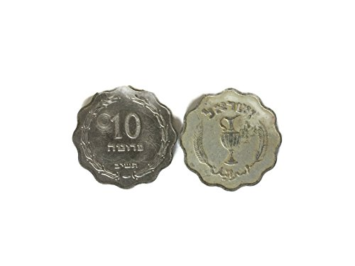 - Israel Coin 10 Pruta Collectible 1952 Rare Vintage Old Money