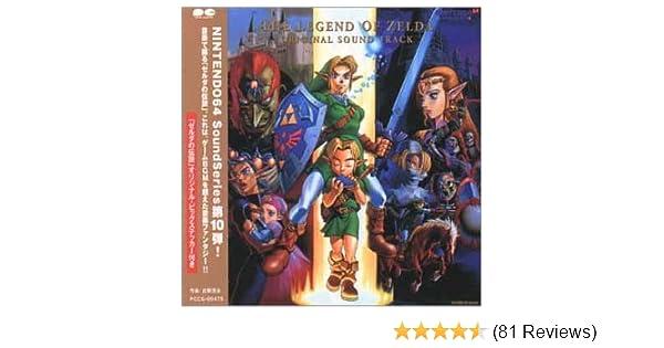 The Legend Of Zelda Ocarina Of Time Soundtrak MIYA Records CD KOJI KONDO OST
