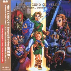 Price comparison product image The Legend of Zelda: Ocarina of Time Original Soundtrack (Japan)