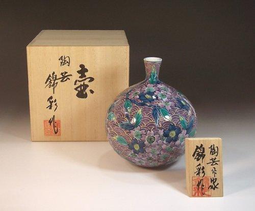 有田焼伊万里焼の高級陶器花瓶飾り壺 贈答品 ギフト 記念品 贈り物 青海波桜藤井錦彩 B00I9TD3OY