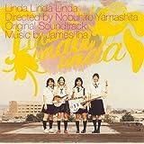 映画「リンダ リンダ リンダ」オリジナル・サウンドトラック