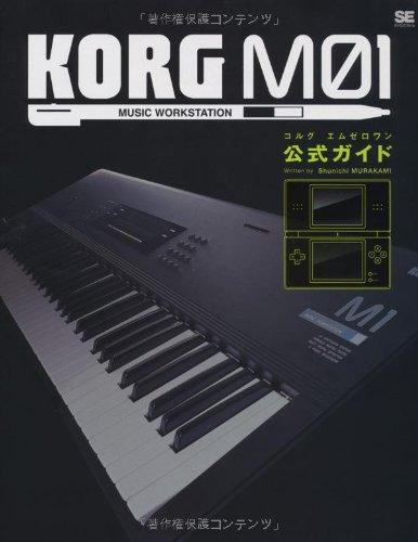 KORG M01公式ガイド