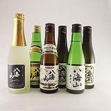 八海山 小瓶 6本セット(大吟醸・純米吟醸・吟醸・特別本醸造・清酒300ml・発泡にごり360ml)