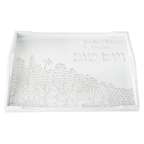 Unique Laser Cut Wooden Challay Tray Holder for Shabbat and Holiday