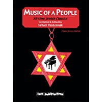 Music of a People: All-time Jewish Classics