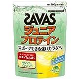 【明治】ザバス ジュニアプロテイン マスカット 50食分(700g)×2個
