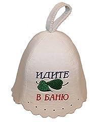 Russian White Wool Hat for Sauna Banya Bath House
