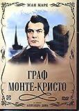 Le Comte de Monte Cristo (DVD PAL) NO SUBTITLES