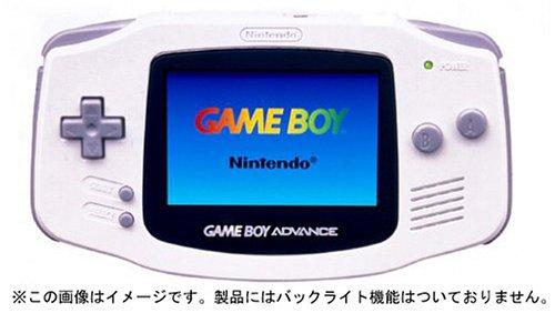 ホワイト)ゲームボーイアドバンス本体の商品画像