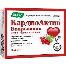 Evalar CardioActive Hawthorn Supplement 40 Tablets| Эвалар Кардиоактив Боярышник 40 таблеток