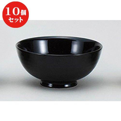 10個セット黒釉飯碗 [ 11.5 x 5.2cm ] 【 茶碗 】【 料亭 旅館 和食器 飲食店 業務用 】   B07BFMH6HM