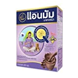 Anmum Milk Powder Chocolate for Pregnant Women 650g.(pack of 2)