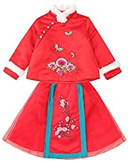 Inlefen Girls Tang Suit New Year's Clothing New Year's Clothing Suit Chinese Style Cotton Jacket Two-Piece Hanfu