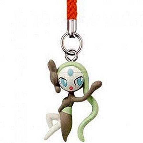"""Pokemon BW Movie 2012 Part 2 Mascot Charm Strap-1"""" Meloetta Aria"""