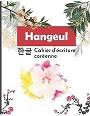 Hangeul: Cahier d'écriture coréenne