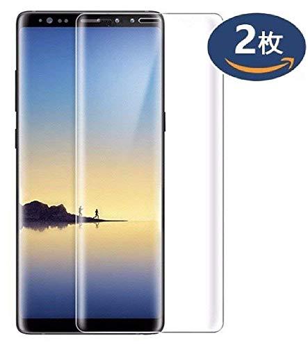Galaxy Note 8 ガラスフィルム, IRROT【2枚】Note 8 フィルム 専用 強化ガラスフィルム 3D全面保護ガラス【ケースに干渉せず&良いタッチ感度】 99% 透過率 硬度9H 超薄0.33mm 指紋防止 Galaxy Note 8 保護フィルム【Note8-6.3