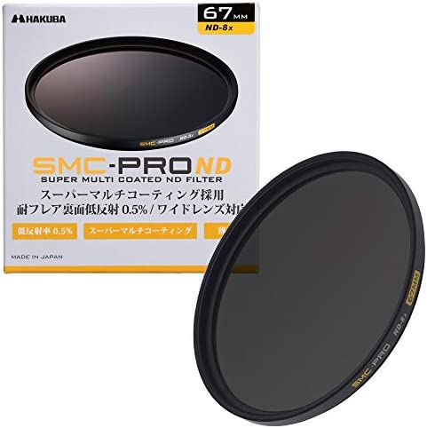[スポンサー プロダクト]【Amazon.co.jp限定】 HAKUBA 67mm NDフィルター SMC-PRO ND8X 耐