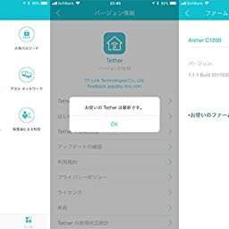 Amazon Co Jp Tp Link Wifi 無線lan ルーター 中継器 セット 11ac Archer C10 ルーター 867 300mbps Re0 中継器 433 300mbps パソコン 周辺機器