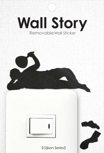 Removable Wall Sticker / Decal Old Man Series (Dose)