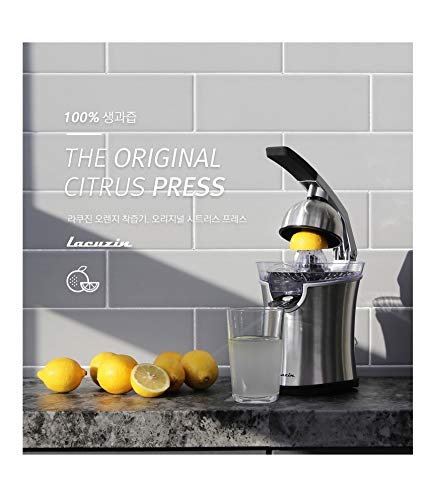 The Original Citrus Press (sliver)/ juice extractor