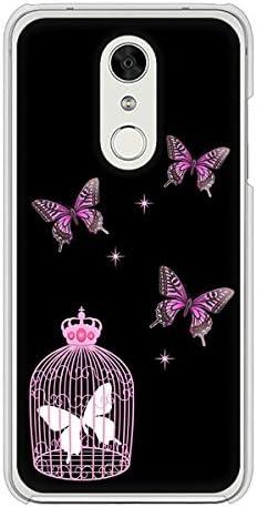 ディズニー モバイル DM-01K クリア ケース カバー AG811 蝶の王冠鳥かご(黒×ピンク) 素材クリア【ノーブランド品】
