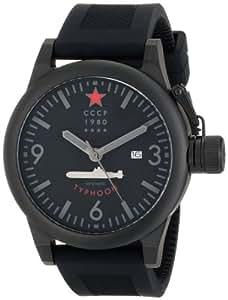 CCCP Men's CP-7018-04 Typhoon Analog Display Automatic Self Wind Watch