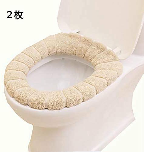 便座カバー トイレマット トイレカバー 防寒 さ暖かい ふわふわ伸縮性 調整可能 抗菌 防臭 洗える トイレカバー 2枚 (ベージュ)