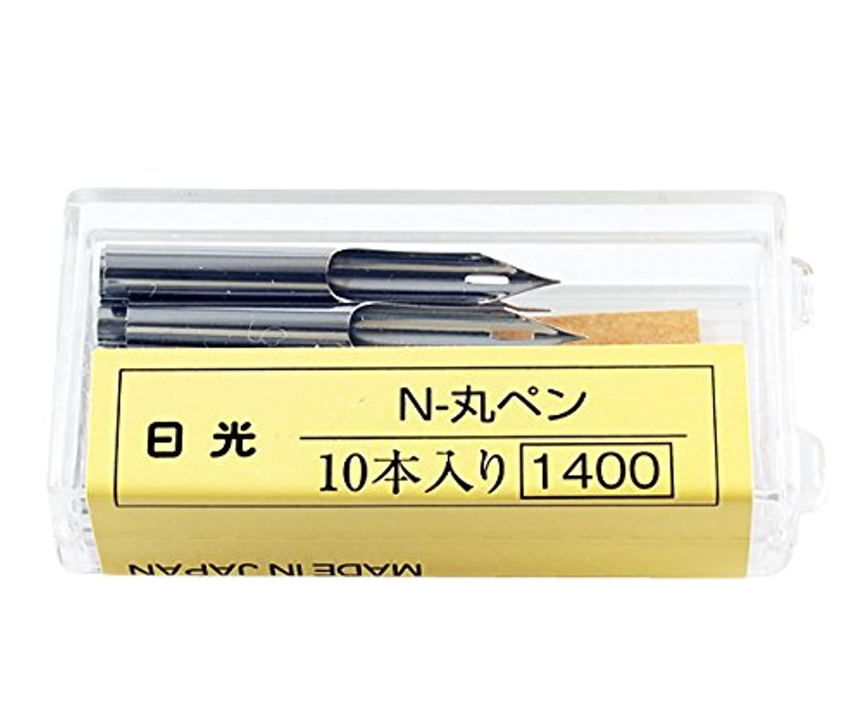 ポケット夜明けに亡命トレビュアー  トレース台 LED B4 【3段階傾斜】【日本製】B4-101