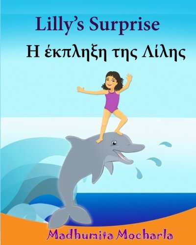 Greek Picture Book: Lilly's Surprise: Greek books for kids.Children's English-Greek Picture book for Children (Bilingual Edition), (Greek Edition), ... Greek books for children) (Volume 12) pdf