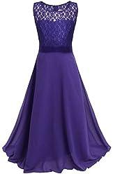 72559c981d4f3 UR Fashion 子供ドレス 女の子ドレス キッズ ガールズ フォーマル ワンピース 誕生日 パーティー 結婚式 演奏
