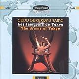 : Drums of Tokyo