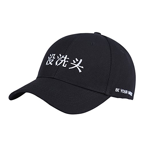 Aodray Chinese Words Bad Hair Day Embroider Baseball Cap Adjustable Strap Back Polo Hat (Black)