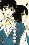 Sawako, tome 9  par Shiina