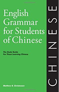 Amazon english grammar for students of japanese the study english grammar for students of chinese the study guide for those learning chinese oh fandeluxe Gallery