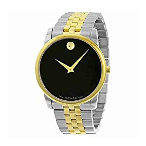 Movado Men's Swiss Quartz Stainless Steel Casual Watch (Model: 0606899)