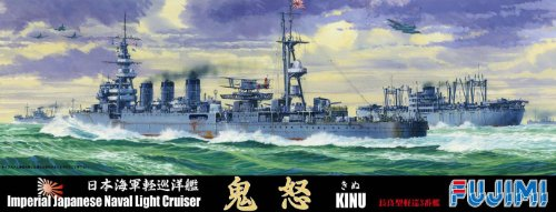(Fujimi Model 1/700 Special Series 103 Japanese Navy Light Cruiser KIDO)