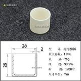FINCOS Crucible Corundum Crucible Cylindrical Crucible 99% Alumina Crucible Resistant to High Temperature 1600 - (Color: High Purity 2826x1pc)