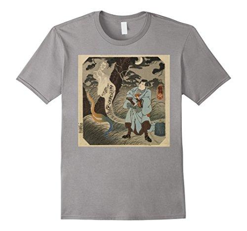 - Mens Japanese Ghost Wants Revenge T-shirt - Vintage Retro Art Medium Slate
