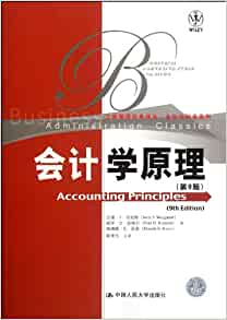 accounting principles 9th edition book pdf