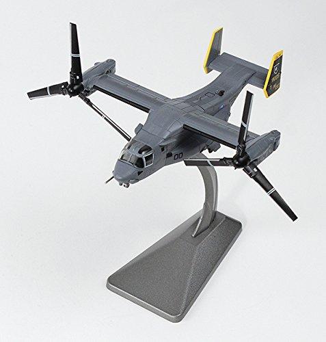 (Bell Boeing V-22 Osprey - Marines 1/144 Scale Diecast Metal Model)