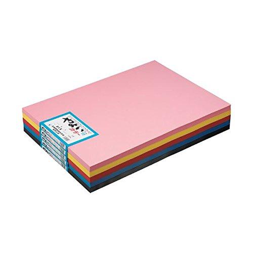 (業務用20セット) 北越製紙 やよいカラー 4ツ切 10枚 206 ふじいろ 生活用品 インテリア 雑貨 文具 オフィス用品 ノート 紙製品 画用紙 14067381 [並行輸入品] B07P1HY47Y