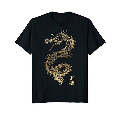 Cool Chinese Gold Dragon T-Shirt (Shirt Dragon White)