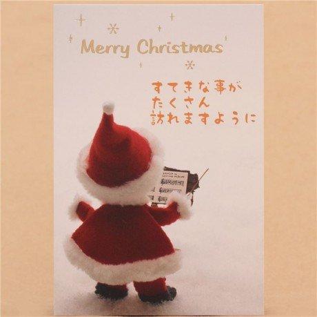 Postal tarjeta felicitación Navidad Santa Claus director ...